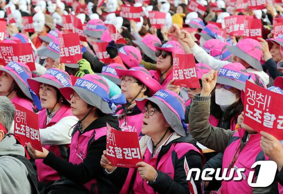 [사진]전국노동자대회 '노조 할 권리 촉구'