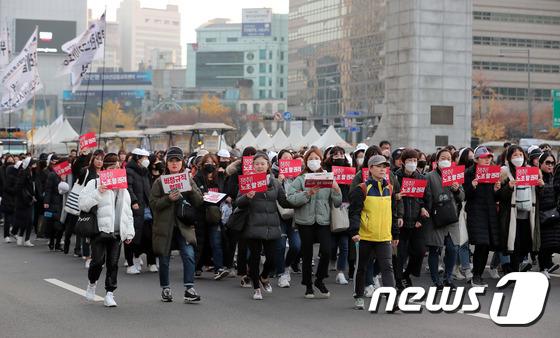 [사진]노동자들의 행진