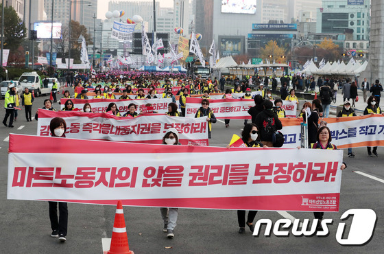 [사진]전국노동자대회 '우리들의 목소리를 들어달라'