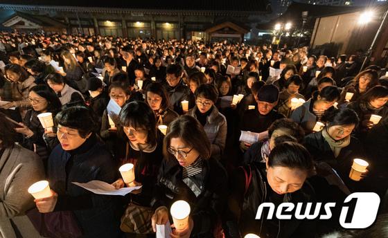 [사진]봉은사 수능 촛불기원법회