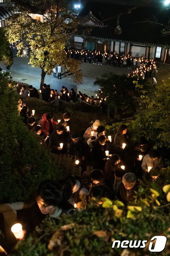 [사진]수능 대박 촛불행렬