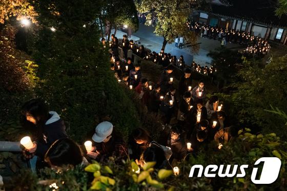 [사진]봉은사 촛불행렬 '학업성취'