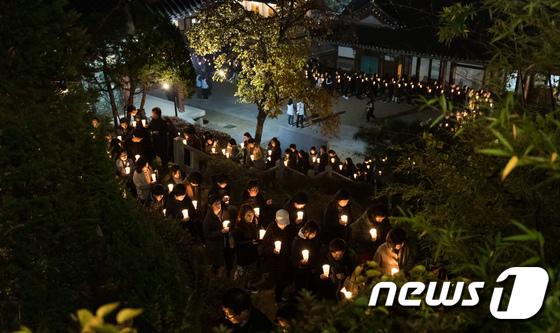 [사진]촛불로 수놓인 봉은사