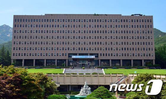 법무부. © News1 최현규 기자