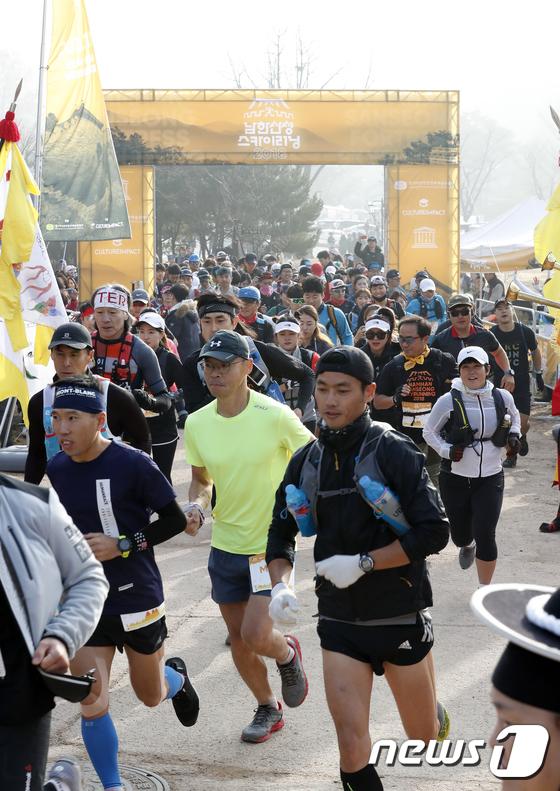 [사진]'남한산성 일대를 달리자'