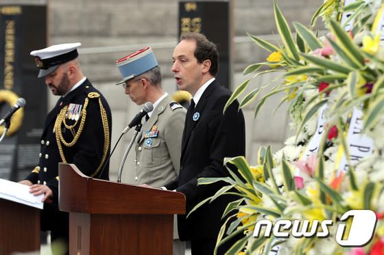 [사진]기념사하는 주한 프랑스 대사