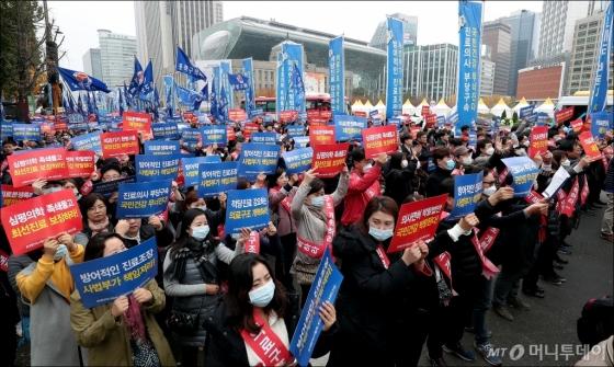 [사진]'대한문 앞에 모인 많은 의사들'