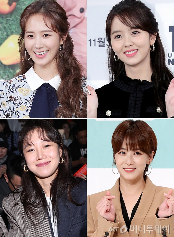 그룹 소녀시대 유리, 배우 김소현, 공효진, 류현경/사진=머니투데이 DB