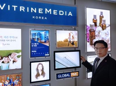 김용남 비트린미디어코리아 사장/사진제공=비트린미디어코리아
