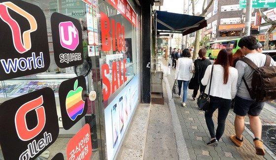 서울 성북구의 휴대폰 판매 대리점/사진=뉴스1