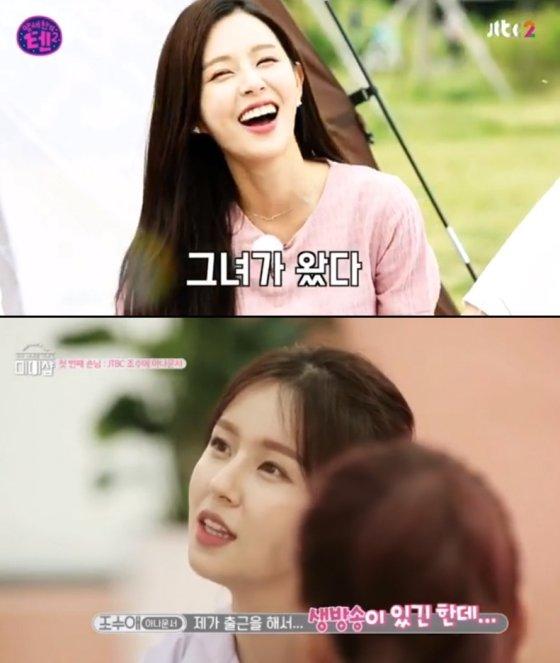 /사진=JTBC2 '양세찬의 텐2', JTBC4 '미미샵' 방송화면 캡처