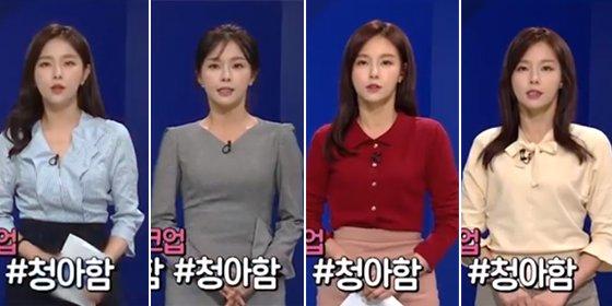 /사진=JTBC4 '미미샵' 방송화면 캡처