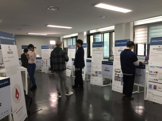 서울창업허브서 'ReShape Conference in Seoul 2018' 열려