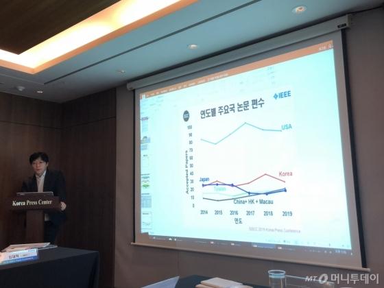 ISSCC 한국 대표를 맡고 있는 최재혁 유니스트 교수가 21일 서울 프레스센터에서 열린 언론 컨퍼런스에서 발표하고 있다./사진=박소연 기자