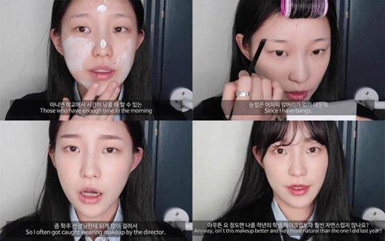 유튜버 소윤이 학교에서 절대 안걸리는 꿀팁 화장법을 선보이고 있다./사진=유튜브 영상 캡처