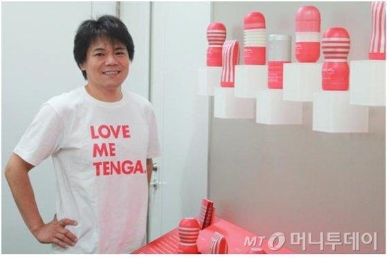 일본 성인용 장난감 회사 '텐가'(Tenga)의 마츠모토 코이치 회장. /사진제공=텐가