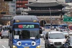 서울 도심 달리는 수소버스