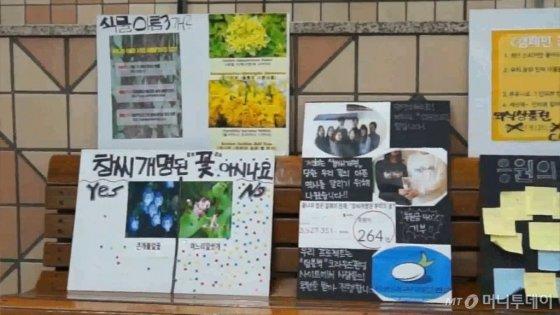 지난 2일 경복궁에서 오프라인 홍보 캠페인을 벌인 '아리아리'/사진제공=아리아리