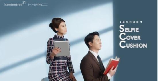 2016년 맥 광고.