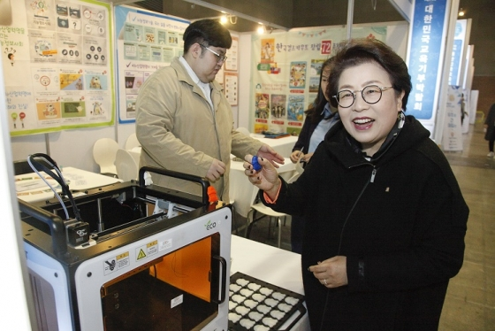 3D 프린팅으로 제작한 걸스카운 상징물을 들고 있는 김종희 총재(상명대 행정대외부총장)