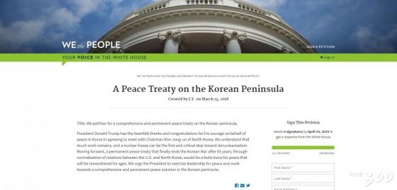 미국 백악관 '위 더 피플' 사이트에는 평화조약 체결을 촉구하는 청원이 올라와있다. 이 청원은 11만 이상의 동의를 받아, 백악관의 답변을 기다리는 중이다.