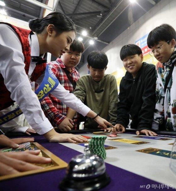 지난 10월 24일 경기도 고양시 킨텍스에서 열린 '2018 진로·직업체험 박람회'에서 학생들이 카지노 딜러 직업 체험을 하고 있다. /사진=뉴스1