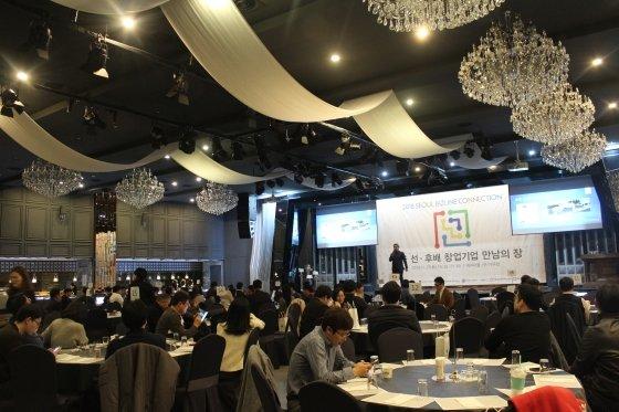 서울지역 선·후배 스타트업이 만나 창업으로 소통하다
