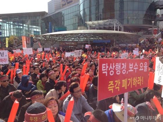 지난 2014년 11월 한국공인중개사협회 회원들이 서울역 광장에서 중개보수 요율 인하를 골자로 한 정부 개선안에 반대하는 집회를 열고 있다./사진=이재윤 기자