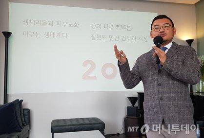 미리보는 2019년 뷰티 키워드…'꿀피부' 되려면?