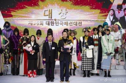 """""""패션인들 한 자리에""""…2018 코리아패션어워즈 개최"""