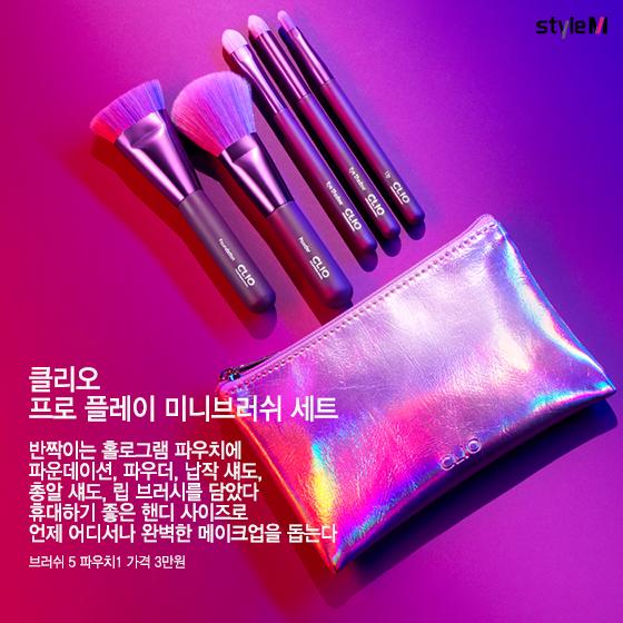 """[카드뉴스] """"취향따라 선물해봐""""…홀리데이 컬렉션 10"""