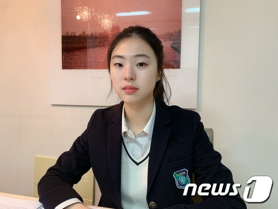 2019학년도 수능 만점자 신보미양(신보미양 제공)© News1