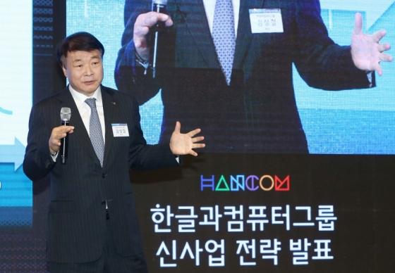 김상철 한컴그룹 회장이 6일 열린 기자간담회에서 신사업 전략을 발표하고 있다./사진=한글과컴퓨터