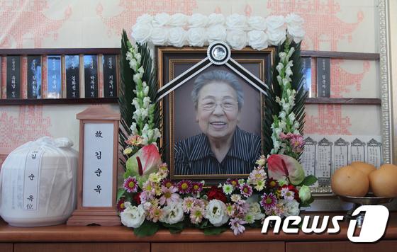 [사진]온화한 미소 남기고 떠난 故 김순옥 할머니