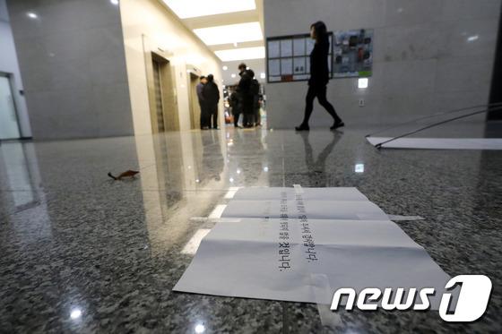 [사진]이재수 전 기무상련관 오피스텔서 투신