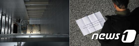 [사진]세월호 유족 사찰 의혹 이재수 전 기무사령관 투신 사망
