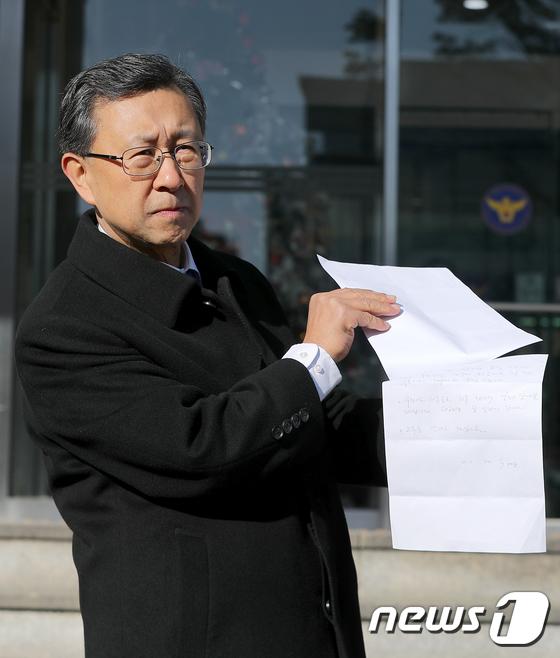 [사진]'민간일 사찰 혐의' 이재수 전 기무사령관 자필 유서 공개