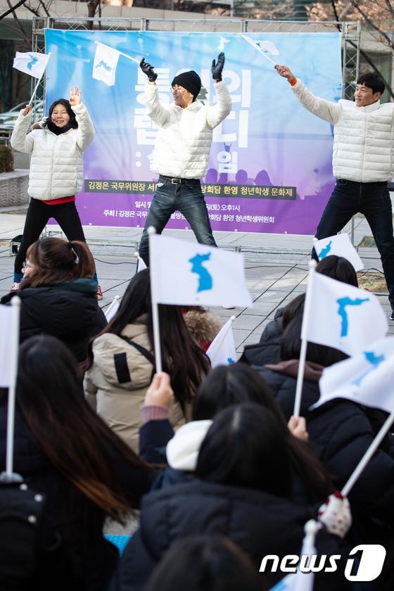 [사진]北 김정은 국무위원장 서울방문 환영 청년학생문화제