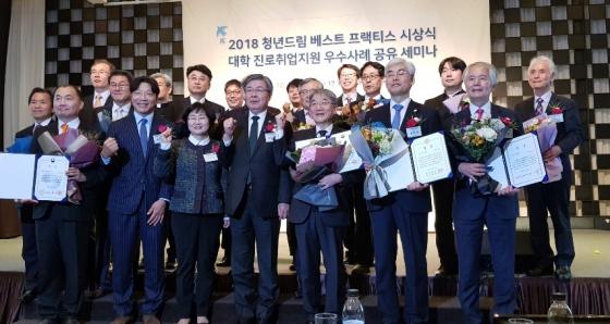 원광대, 청년드림 베스트 프랙티스 대학 2년 연속 선정
