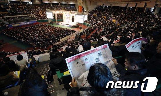 [사진]체육관 가득 메운 입시설명회 인파
