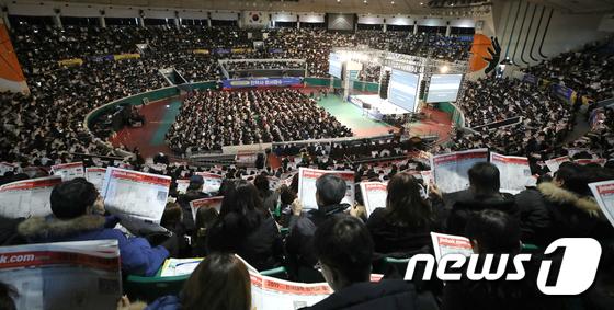 [사진]잠실학생체육관 가득 메운 입시설명회 인파