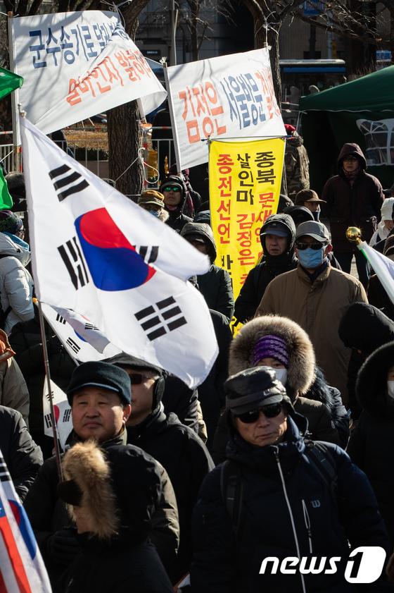 [사진]보수단체, 김정은 방남저지 궐기대회