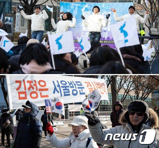 [사진]북한 김정은 국무위원장 서울방문 '찬성과 반대'