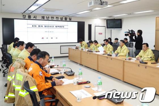 [사진]KTX 열차 탈선사고 대책회의