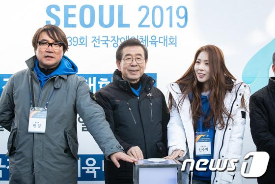 [사진]제100회 전국체육대회 서울에서