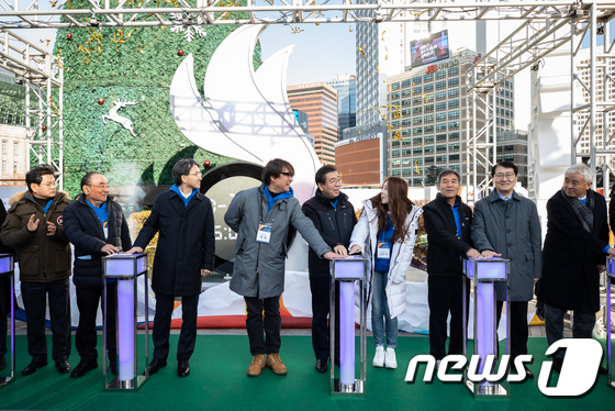 [사진]제100회 전국체육대회 D-300