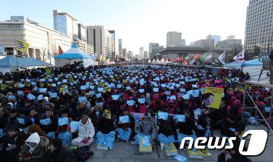 [사진]'사법적폐 청산, 이석기 의원 석방 촉구'