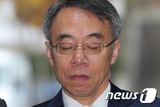 사법행정권 남용 의혹 중심에 있는 임종헌 전 법원행정처 차장 © News1
