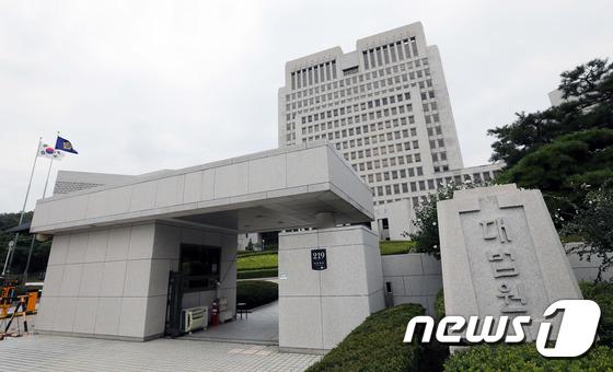 서울 서초 대법원. 2018.9.6/뉴스1 © News1 이재명 기자