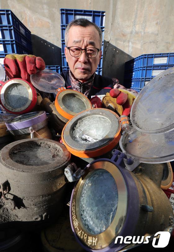 [사진]초강력 한파에 '수도계량기 동파'